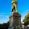 Pushkin monument in Moscow, Tverskaya street — Stock Photo #14816121