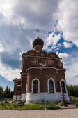 Temple of the Savior Transfiguration in Tushino — Stockfoto