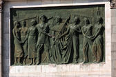 Bas-relief on the structure of the gateway Moscow Canal — Stock Photo