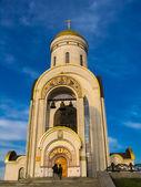 モスクワのポクロンナヤの丘に勝利セントジョージ神殿 — ストック写真