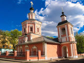 Temple in Moscow. Ground Town — Stock Photo