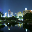 Charlotte the queen city downtown reflections — Stock Photo
