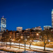 Stock Photo: Boston highrise buildings at night