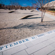 WASHINGTON DC - CIRCA APRIL 2013: Pentagon memorial circa June 2 - Stock Photo