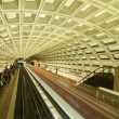 Smithsonian metro station in Washington DC - Stock Photo