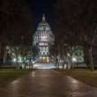 Rhode Island State House in Providence, Rhode Island. — Stock Photo #24944617