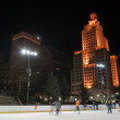 Providence on a cold december evening — Stock Photo