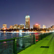 Stock Photo: Sunset view of Boston across Charles River from Cambridge
