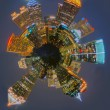 Stock Photo: Atlantskyline mini planet