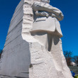 Stock Photo: Martin Luther King Jr. Monument in Washington DC