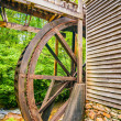 Hagood Mill Historic Site in south carolina — Stock Photo