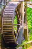 Old mill wheel — Stock Photo