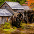 Virginia's Mabry Mill on Blue Ridge Parkway in Autumn se — Stock Photo #33727295