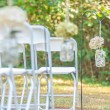 Outdoor wedding ceremony isle — Stock Photo