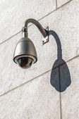 CCTV camera. Security camera on the wall. Private property prote — Stock Photo