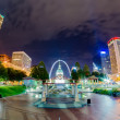 St. Louis downtown skyline buildings at night — Stock Photo #49428597
