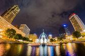 St. louis edificios centro horizonte en la noche — Foto de Stock