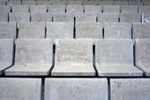 Detail of an amphitheatre located at Lisbon — Stock Photo