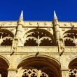 Detail of the cloister of the portuguese Hieronymites Monastery - Stok fotoğraf