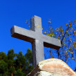 Detail of an old cross — Stock Photo
