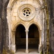 Batalha MOnastery, Batalha, Portugal - Stock Photo