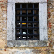 Detail of a window at the Saint George Castle, Lisbon, Portugal - Stok fotoğraf