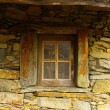 Detail of an old schist house - Stock Photo