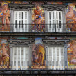 Stock Photo: Detail of building at PlazMayor, Madrid, Spain