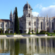 Stock Photo: Jeronimos MOnastery, Lisbon, Portugal