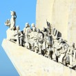 Monument to the Portuguese Sea Discoveries. Lisbon, Portugal — Stock Photo