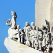 Monument to the Portuguese Sea Discoveries. Lisbon, Portugal — Stock Photo #19677689