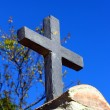 Stone cross background - Stock Photo