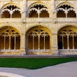 Stock Photo: Cloister of Jeronimos Monastery, Lisbon, Portugal