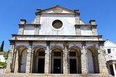University of Evora, Alentejo, Portugal — Foto Stock