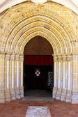 Church door, Evora, Portugal — Stock Photo