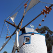 Stock Photo: Detail of a windmill, Sobreiro, Portugal