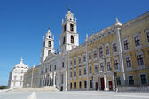 Mafra National Palace, Mafra, Portugal — Stock Photo