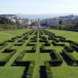 Edward VII Park, Lisbon, Portugal — Stock Photo