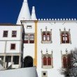 Stock Photo: SintrNational Palace, Sintra, Portugal