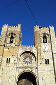 Cathedral, Lisbon, Portugal — Foto de Stock