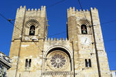 Cathedral, Lisbon, Portugal — Stock Photo