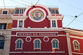 Trindade theatre, Lisbon, Portugal — Stock Photo