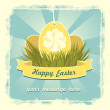 Old classic easter eggs card. - Stock Vector