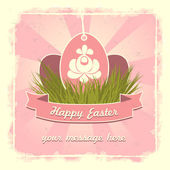 Old classic easter eggs card. — Stock Vector