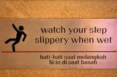 Warning words — Stock Photo