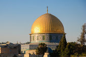 Dome on the Rock Mosque, Jerusalem — ストック写真
