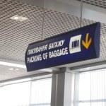 Place of packing luggage to Kiev Borispol Airport — Stock Photo #13315993