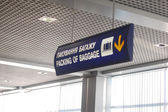 Place of packing luggage to Kiev Borispol Airport — 图库照片