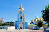 St. Michael's Cathedral in Kyiv, Ukraine — Stock Photo