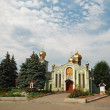Stock Photo: Small church, Cherkasy, Ukraine